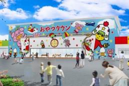 童星點心麵主題樂園